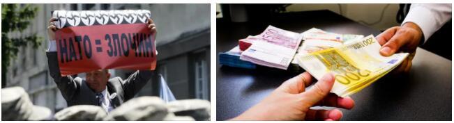 Serbia Corruption