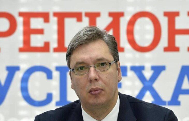 Serbian Progressive Party