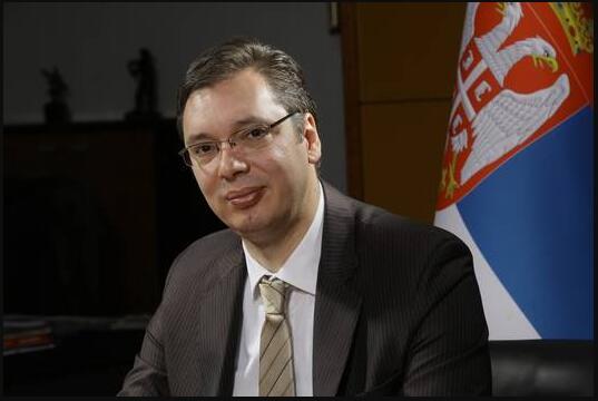 The Republic of Serbia