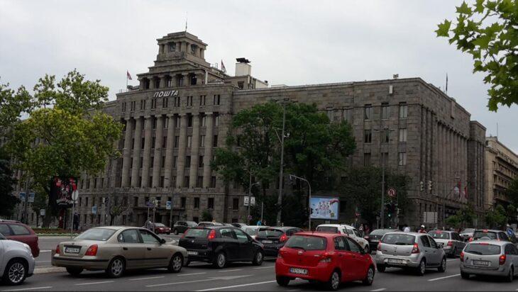 Main Post Office Belgrade Serbia